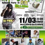 "本日11月3日(金)NINE'Z presents GIN & JUICE ""HIT THE CITY2 リリースパーティー"" 佐賀市 Club G-collection"