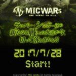 『MIC WARs』明日からスタート!