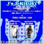 本日9月22日(金)J's J-NIGHT @群馬県前橋市