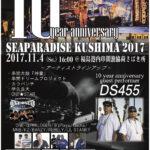 今週金曜日は佐賀でHIT THE CITY2 リリースパーティー、土曜日は宮崎県串間市SEA PARADISE KUSIMA