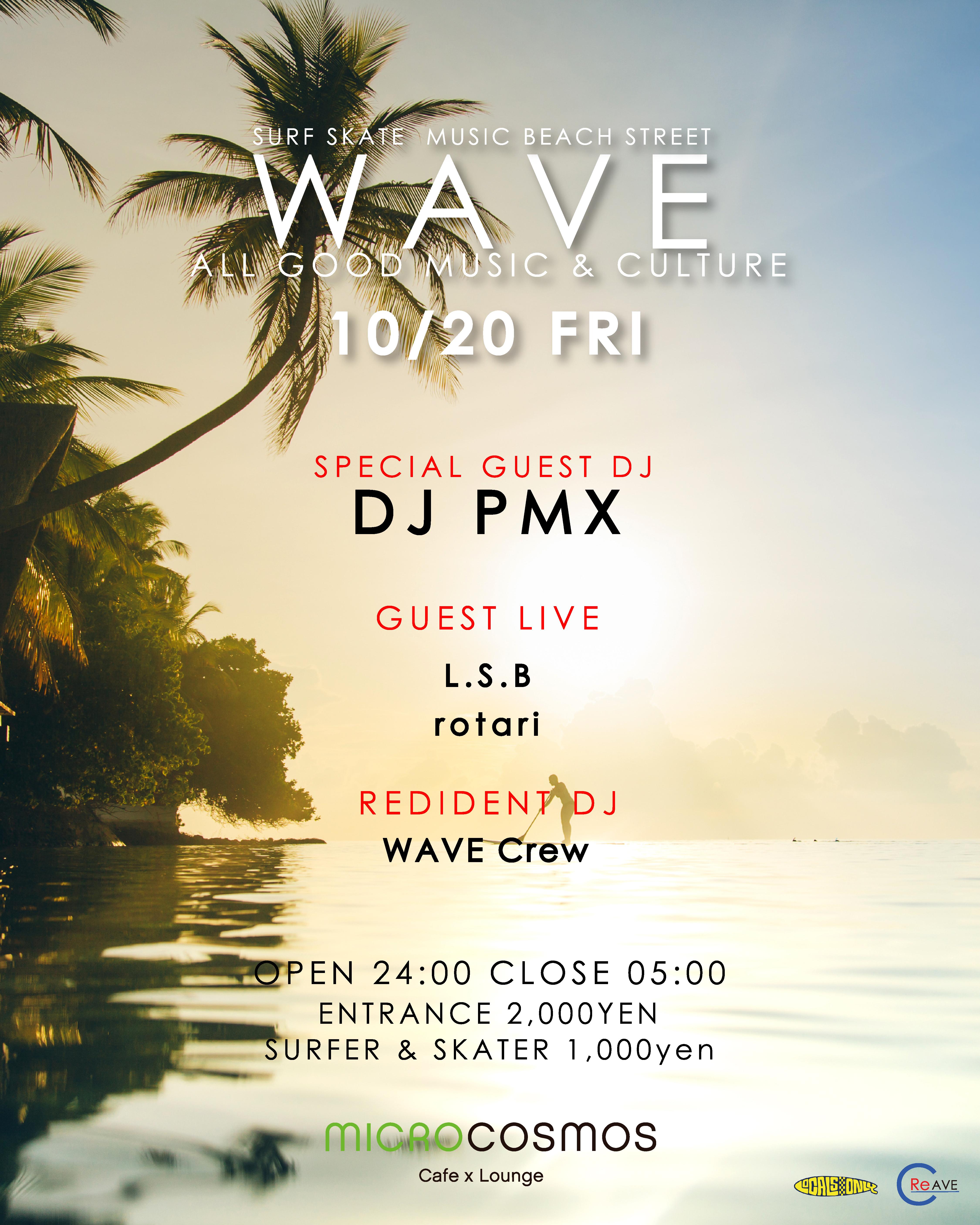 WAVE vol9