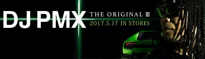 DJPMX_TheOriginal3_HP_Banner01