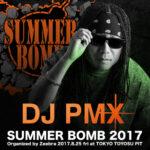 本日8月25日(金)SUMMER BOMB 2017にDJ   PMXが出演