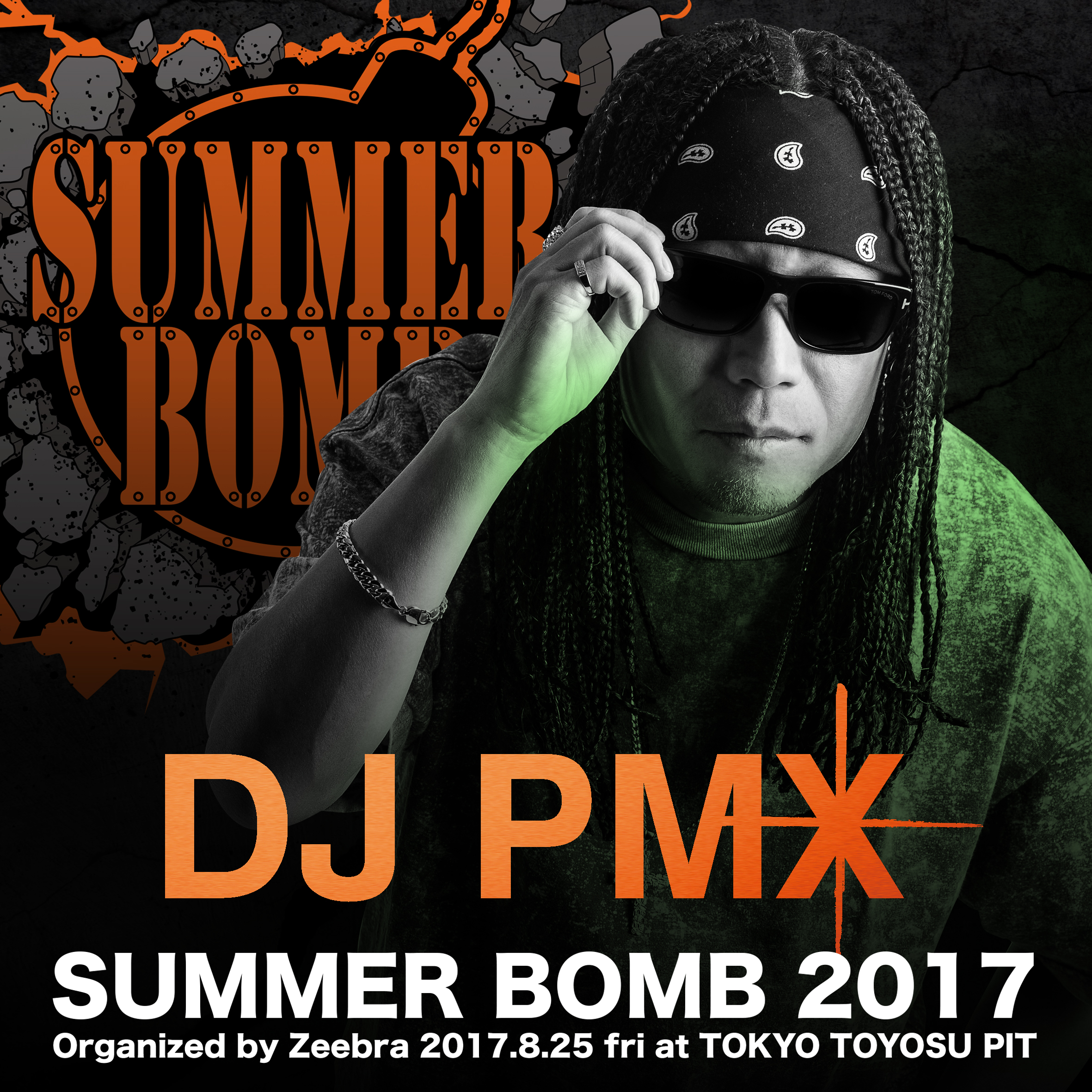 SB_2017_BN_DJPMX.jpg