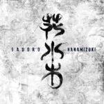 GADORO 2nd Album『花水木』本日発売!