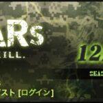 '次世代'音源バトル『MIC WARs』シーズン3が2017年12月1日からスタート!