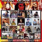 本日12月28日(木)ひむかミュージックフェスティバル 宮崎市WEATHER KING