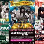 【DJ PMXイベント情報】今週金曜~日曜はHIT THE CITY2リリースパーティーで鹿児島、都城、下関へ