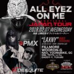 "本日2月7日(水)池袋BED  ""ALL EYES ON ME PROMOTIONAL JAPAN TOUR""にDJ PMXが出演!"