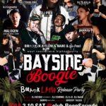 3月10日(土)沼津市Club RoopSounds : BayBoy57 presentz 『BAYSIDE BOOGIE』 〜B級トリオ / L.M.W / release party〜