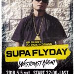 "【DJ PMXイベント情報】 5月5日(土)奈良大和八木frower ""SUPA FLYDAY"" 詳細は近日公開‼︎"