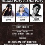 【DJ PMX出演情報】3月18日(日) GADORO『花水木』Release Party アフターパーティー @ 宮崎市SOUND BAR PHOENIX