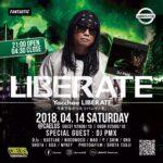 【DJ PMX出演情報】4月14日(日)LIBERATE at Caelus Cafe & Beat Lounge 横浜市