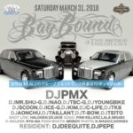 【DJ PMX出演情報】3月31日(土)BAYBOUND @ THE BRIDGE YOKOHAMA