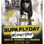 "【DJ PMXイベント情報】 5月5日(土)奈良大和八木frower ""SUPA FLYDAY WEST COAST NIGHT"""