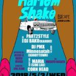 "【DJ PMX出演情報】本日 5月2日(水)渋谷BX CAFE "" Harlem Shake """