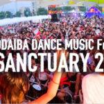 【DJ PMX出演情報】7月8日(日)お台場ダンスミュージックフェスティバル SANCTUARY 2018
