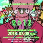 【DJ PMX出演情報】本日7月8日(日)お台場ダンスミュージックフェスティバル SANCTUARY 2018