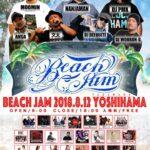 【DJ PMX出演情報】8月12日(日)BEACH JAM 2018 湯河原吉浜海岸