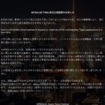 "KOHKI、DIABLO出演予定でした""YOUNG TOKYO"" TYGA来日公演延期のお知らせ"