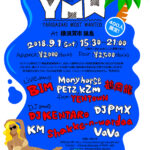 【DJ PMX出演情報】9月1日Tropical Disco feat. YARIGASAKI MOST WANTED at 横須賀市猿島