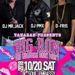 "【DJ PMX出演情報】10月20(土) ""YAKARAN Presents BIG RON WELCOME BACK PARTY"" at SOUL EMBASSY 横須賀"