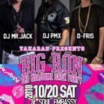 "【DJ PMX出演情報】10月20(土) ""YAKARAN Presents BIG RON WELCOME BACK PARTY"" at SOUL EMBASSY 横須賀"