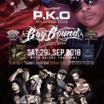 "【DJ PMX出演情報】#2TightRadio Presents ""BAY BOUND"" P.K.O FROM TEXAS来日公演 SUPPORTED BY COCARELO"