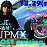 【DJ PMX出演情報】12月29日(土)GHOST CRUISING at 鹿嶋市GHOST