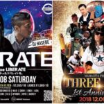 【DJ PMX出演情報】12/8(土)LIBERATO at Callus Cafe 横浜、12/9(日)Three Fold vol.6 1st Anniversary at GATE横浜
