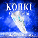 KOHKI 2nd Single「Cinderella」 ( DJ PMX Ver. ) ジャケ公開 12/21配信!