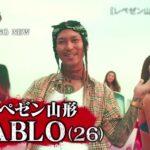 【メディア情報】DIABLO テレビ出演情報