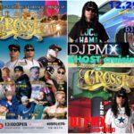 【DJ PMX出演情報】本日、渋谷HARLEMでCROSSROAD2018、鹿嶋市GHOST