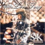 【DJ PMXプロデュース】SYK feat. FRANKEN 「最後のLOVE SONG」配信開始!