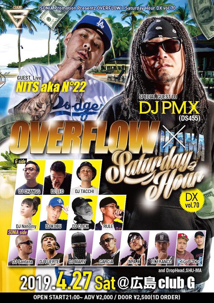 DJPMX_CLUB_G_HIROSHIMA_OVERFLOW