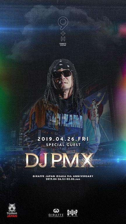 DJPMX_GIRAFFE_OSAKA2