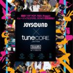 DIABLO『Something New』ミュージックビデオをカラオケ配信 3月9日から!(JOYSOUND×TuneCore Japan企画)