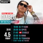 本日4月5日(金)AbemaMix FridayにDIABLOが出演!JOYSOUND×TuneCore Japan