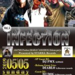 【DJ PMX出演情報】5月5日(日)INFECTION at Loop 山形市