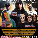 "【DJ PMX出演情報】5月25日(土)City2City ""¥uK-B & DAIA W Release party"" at 7th Heaven 沖縄"