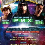 "【DJ PMX出演情報】5月10日(金)MOTHER FUNKASTA SHIP ""G-RAP & MELLOW MUSIC PARTY"" at 吉祥寺 bar Cheeky"