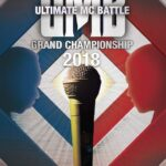 【DJ PMX参加作品】ULTIMATE MC BATTLE 2018 GRAND CHAMPIONSHIP DVDで発売中!