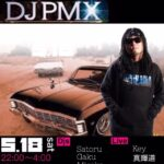 【DJ PMX出演情報】本日5月18日(土)茨城県鹿嶋市 GHOST