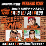 今夜22時、WeekEnd BombにDIABLOが出演