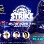 【DJ PMX出演情報】5月25日(土)朝6時 朝パッSTRIKE at 六本木NewPlanet