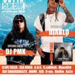 "【DJ PMX出演情報】6月28日小倉市 club CUBE. ""STRAIGHT OUTTA CLUB CUBE Vol.5"" DIABLO 「AIM HIGH」RELEASE TOUR"