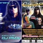 【DJ PMX出演情報】今週土曜日5月25日は六本木NewPlanetから沖縄7th Heaven でDJ!
