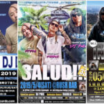 【DJ PMX出演情報】GW後半戦は酒田市→大仙市→山形市