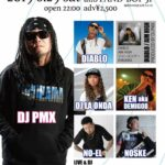 "【DJ PMX出演情報】本日6月29日(土)RUDE SPECIALS 「DIABLO""AIMHIGH""TOUR」 at STAND BOP 5F"