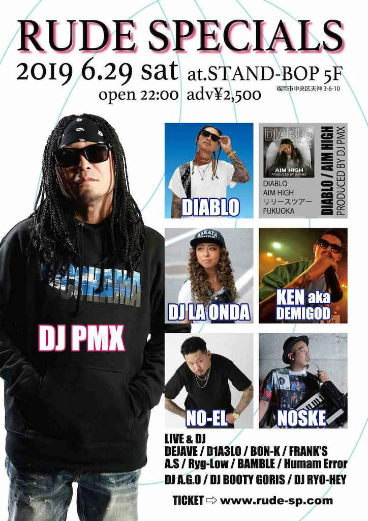 DJ PMX_RUDE_SPECIALS_DIABLO